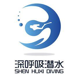涠洲岛潜水小程序